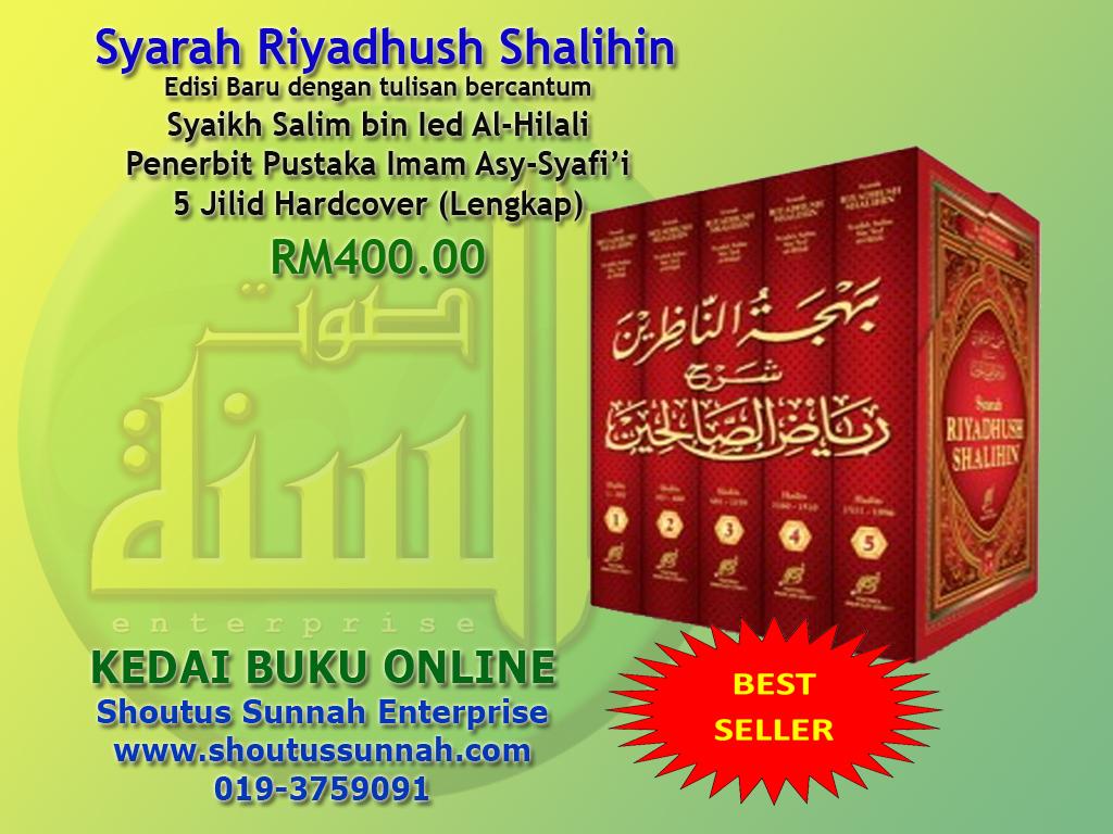 Riyadus Shalihin - Indonesia - Imam Nawawi