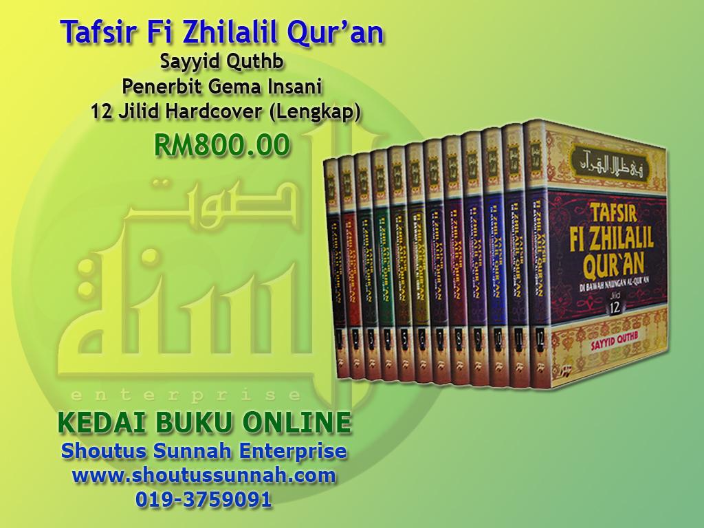 Fi Zilalil Quran Urdu Pdf Free - Marpdingreseti