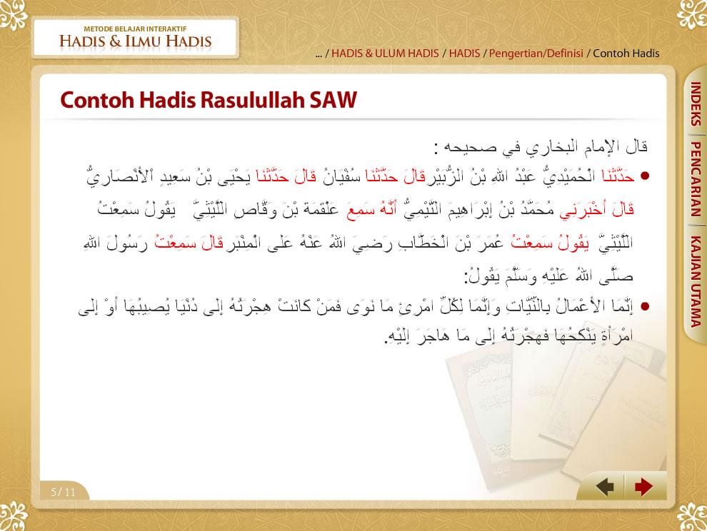 Pendidikan Islam Tingkatan 1 Bahagian Hadis Lessons Tes Teach