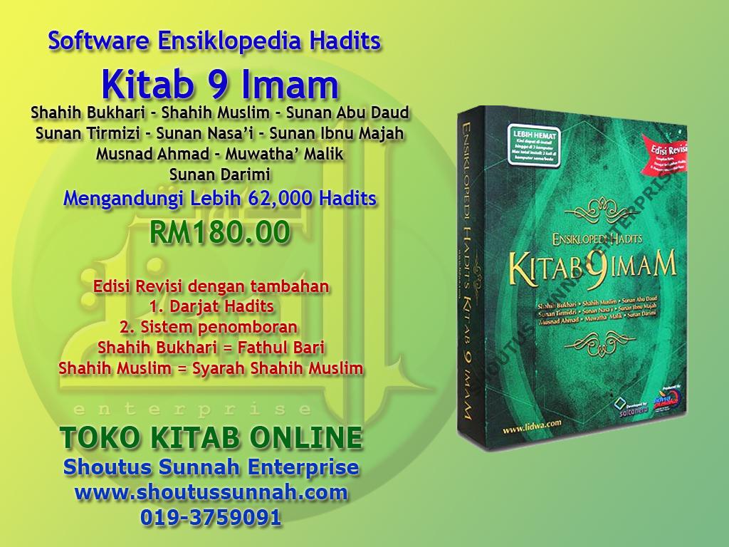 Kitab Jawahirul Kalamiyah Pdf